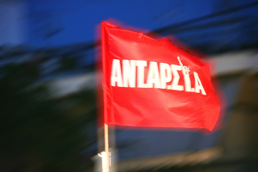 http://antarsya.gr/sites/default/files/field/image/antarsyaflag2.jpg